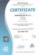 CERTIFIKÁT – ISO 45001 – CZ (angličtina)