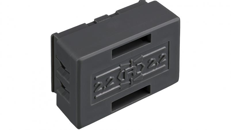 DATALIGHT® Connector