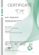 Cертификат – IATF 16949 - US (английский)