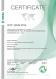 证明书 – IATF 16949 - Changshu CN (英文)