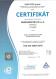 CERTIFICÁT – ISO 45001 – CZ (český)