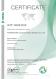 Cертификат – IATF 16949 - DE (английский)